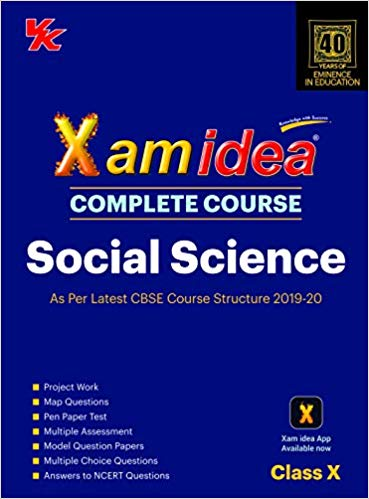 Xam Idea  - SOCIAL SCIENCE complete course - 10                  (2019 - 2020) - bookmarshal.com