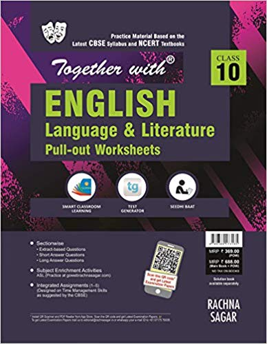 Together with  - ENGLISH (FIRST FLIGHT , FOOTPRINTS) pull-out worksheets - 10                  (2019 - 2020) - bookmarshal.com