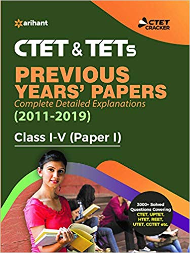 CTET And TETs Previous Years Papers(2011 - 2019) Class 1 -5        (2019 - 2020 Edition) - bookmarshal.com