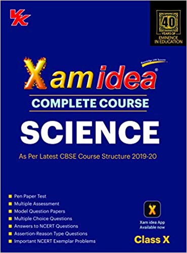 Xam Idea  - SCIENCE complete course - 10                  (2019 - 2020) - bookmarshal.com