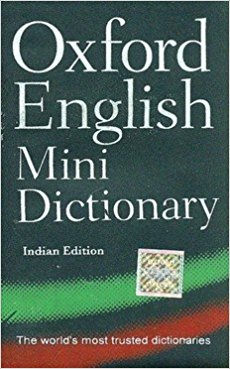 Oxford English Mini Dictionary - Indian Edition - bookmarshal.com