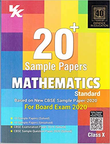 Xam Idea 20+ CBSE Sample Papers  - MATHEMATICS - 10                  (2019 - 2020) - bookmarshal.com