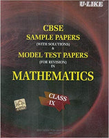 U-Like  - MATHEMATICS Sample & Model test paper (with solutions) - 9                 (2019 - 2020) - bookmarshal.com