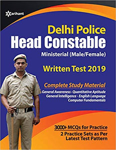 Delhi Police Head Constable Ministerial 2019 - bookmarshal.com