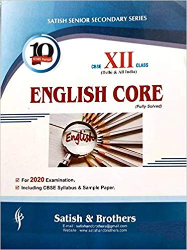 Satish - ENGLISH Solved Ten Years Papers -  12  -  For 2020 Exams - bookmarshal.com