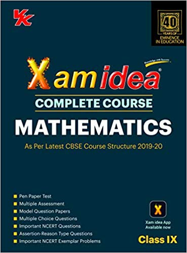 Xam Idea  - MATHEMATICS complete course - 9                  (2019 - 2020) - bookmarshal.com