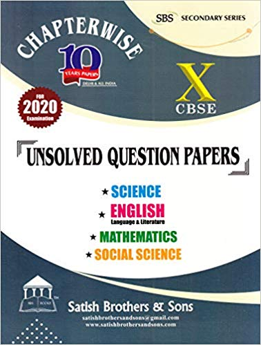 CBSE Past 10 Years Chapterwise Unsolved Papers (SOCIAL SCIENCE, MATHS,SCIENCE,ENGLISH) - 10        2020 Edition - bookmarshal.com