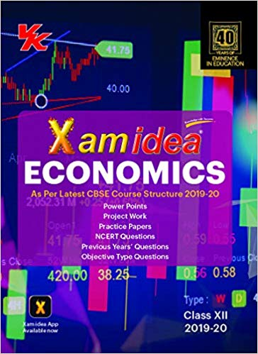 Xam Idea  - ECONOMICS - 12                  (2019 - 2020) - bookmarshal.com