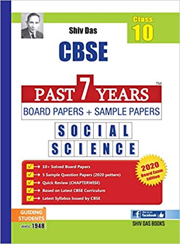 CBSE Past 7 Years Board Papers and Sample Papers SOCIAL SCIENCE - 10        2020 Edition - bookmarshal.com