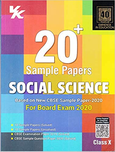 Xam Idea 20+ CBSE Sample Papers  - SOCIAL SCIENCE - 10                  (2019 - 2020) - bookmarshal.com
