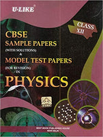 U-Like  - PHYSICS Sample & Model test paper (with solutions) - 12                 (2019 - 2020) - bookmarshal.com