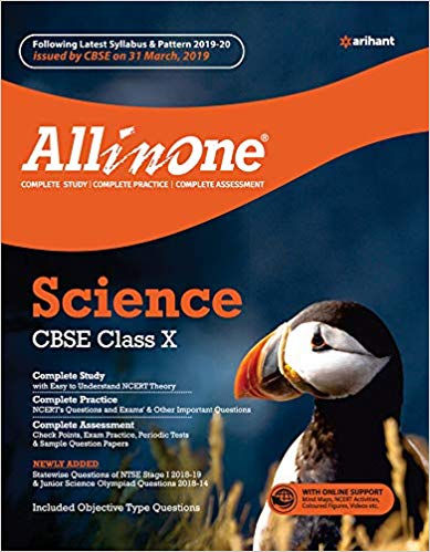 All in One  - SCIENCE - 10                  (2019 - 2020) - bookmarshal.com