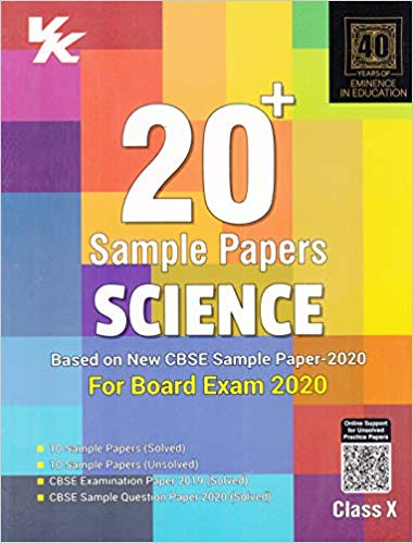 Xam Idea 20+ CBSE Sample Papers  - SCIENCE - 10                  (2019 - 2020) - bookmarshal.com