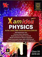 Xam Idea  - PHYSICS - 12                  (2019 - 2020) - bookmarshal.com