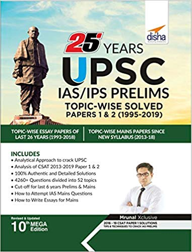 25 Years UPSC IAS/ IPS Prelims Topic-wise Solved Papers 1 & 2 (1995-2019) - bookmarshal.com