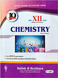 Satish - CHEMISTRY Solved Ten Years Papers -  12  -  For 2020 Exams - bookmarshal.com