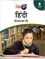 Full Marks -  HINDI Course A - 9             (2019 - 2020)   CBSE - bookmarshal.com