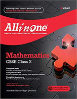 All in One  - MATHEMATICS - 10                  (2019 - 2020) - bookmarshal.com