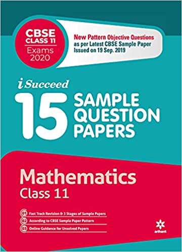 Arihant isucceed   - MATHEMATICS (Latest 15 Sample Question Papers)  with MCQs - 11                 (2019 - 2020) - bookmarshal.com