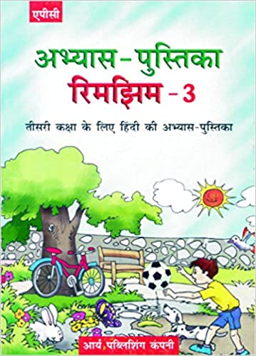 APC - Rimjhim (Hindi) - 3rd          WORKBOOK - 2020 (Based on NCERTs) - bookmarshal.com