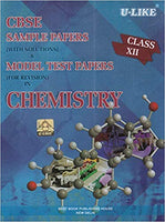 U-Like - CHEMISTRY Sample & Model test paper (with solutions) - 12                 (2019 - 2020) - bookmarshal.com