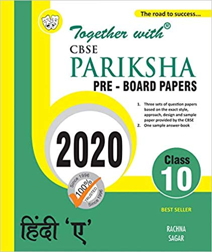 CBSE  - HINDI - A Pariksha Pre Board Papers - 10                  (2020 Examination) - bookmarshal.com