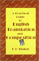 A practical Guide to English Translation and Composition -  K P Thakur - bookmarshal.com