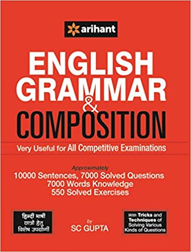 English Grammar & Composition  for All Competitive Examinations - bookmarshal.com
