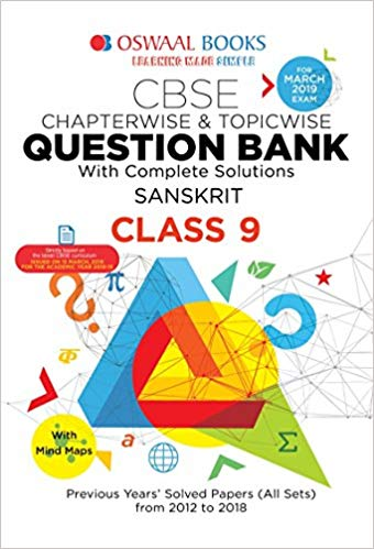 Oswaal  - SANSKRIT Question bank Chapterwise & Topicwise Including MCQs CBSE - 9                 (2019 - 2020) - bookmarshal.com