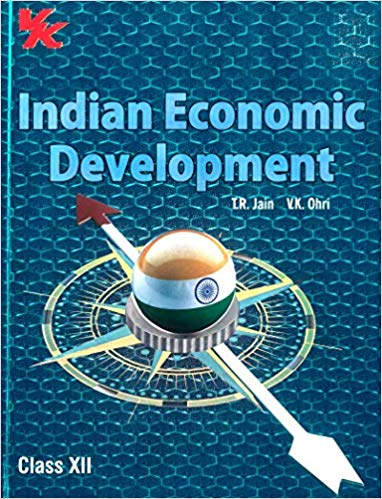 Indian Economic Development for Class -  12                  (2020 - 2021) - bookmarshal.com