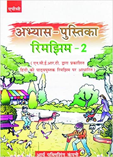 APC - Rimjhim (Hindi) - 2nd          WORKBOOK - 2020 (Based on NCERTs) - bookmarshal.com