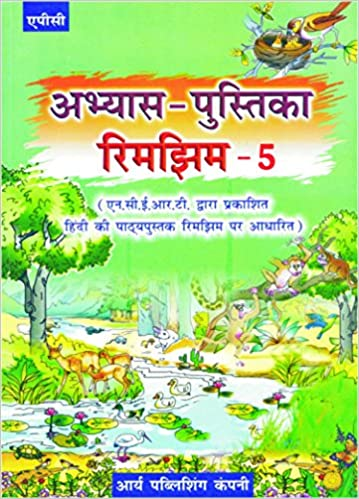 APC - Rimjhim (Hindi) - 5th          WORKBOOK - 2020 (Based on NCERTs) - bookmarshal.com