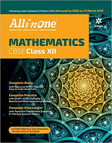 All in One  - MATHEMATICS - 12                  (2019 - 2020) - bookmarshal.com