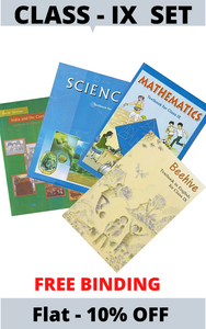 NCERT COMPLETE BOOKS SET FOR CLASS -9 (ENGLISH MEDIUM)         2020      CBSE - bookmarshal.com