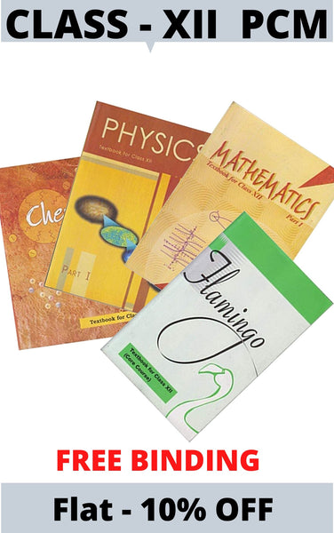 NCERT BOOK SET FOR CLASS -12 (PCM)         2020      CBSE - bookmarshal.com
