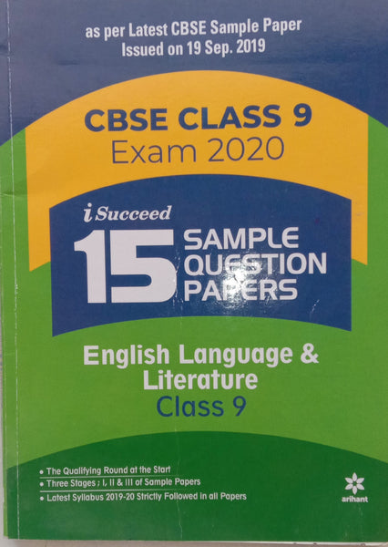 Second Hand - English Sample Paper - 9  Arihant          2020 Edition