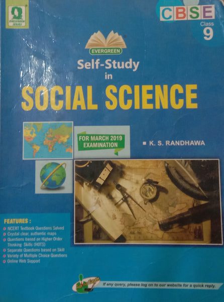 Second Hand - Social Science - 9  Evergreen           2018 Edition