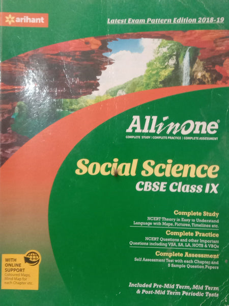 Second Hand - Social Science - 9  All in One          2018 Edition