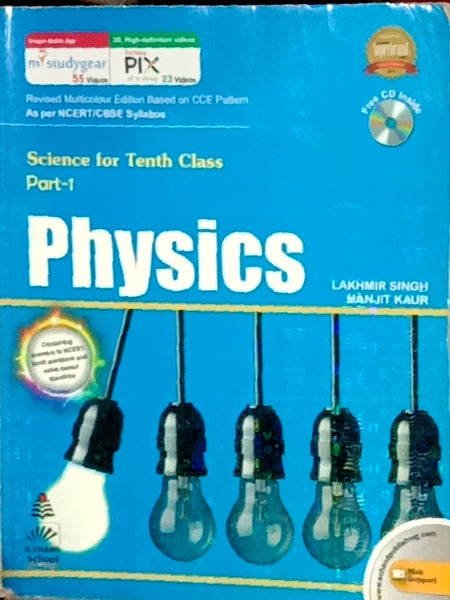 Second Hand - Physics - Lakhmir Singh  - 10           2019 Edition