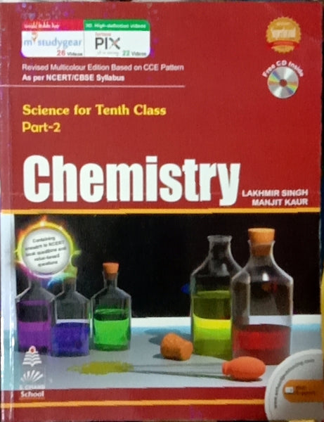Second Hand - Chemistry - Lakhmir Singh  - 10           2019 Edition