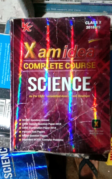 Second Hand - Science - Xam Idea  - 10           2019 Edition