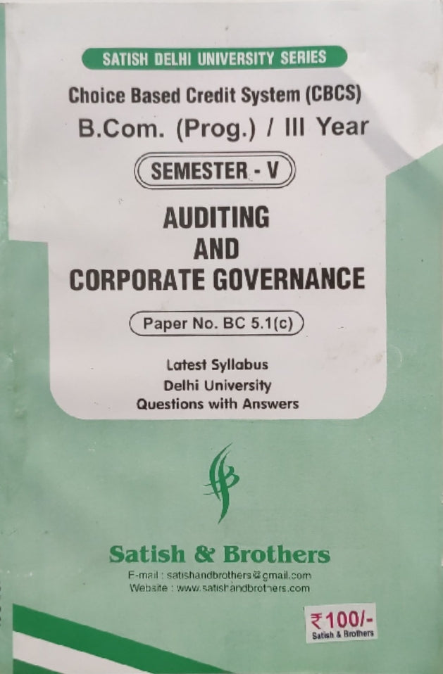 B.Com (Prog.) - Auditing and Corporate Governance - Sem. 5   [ Ten Years - Solved Papers ]  -  Dec. 2019 Exam - bookmarshal.com