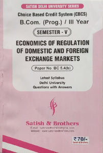 B.Com (Prog.) - Economics of regulation of Domestic and Foreign Exchange Markets - Sem. 5   [ Ten Years - Solved Papers ]  -  Dec. 2019 Exam - bookmarshal.com