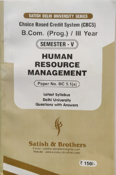 B.Com (Prog.) - Human Resource Management - Sem. 5   [ Ten Years - Solved Papers ]  -  Dec. 2019 Exam - bookmarshal.com