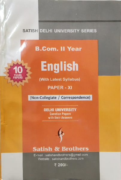 B.Com SOL - English - 2nd Year   [ Ten Years - Solved Papers ]  -  May 2020 Exam - bookmarshal.com