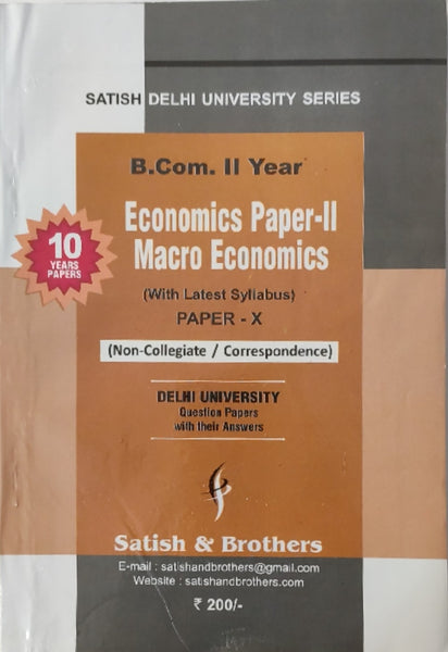 B.Com SOL - Macroeconomics - 2nd Year   [ Ten Years - Solved Papers ]  -  May 2020 Exam - bookmarshal.com
