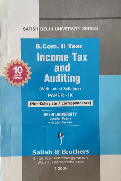 B.Com SOL - Income tax and Auditing - 2nd Year   [ Ten Years - Solved Papers ]  -  May 2020 Exam - bookmarshal.com