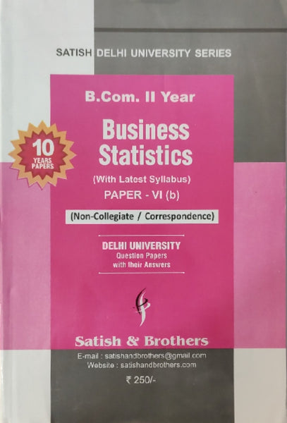 B.Com SOL - Business Statistics - 2nd Year   [ Ten Years - Solved Papers ]  -  May 2020 Exam - bookmarshal.com