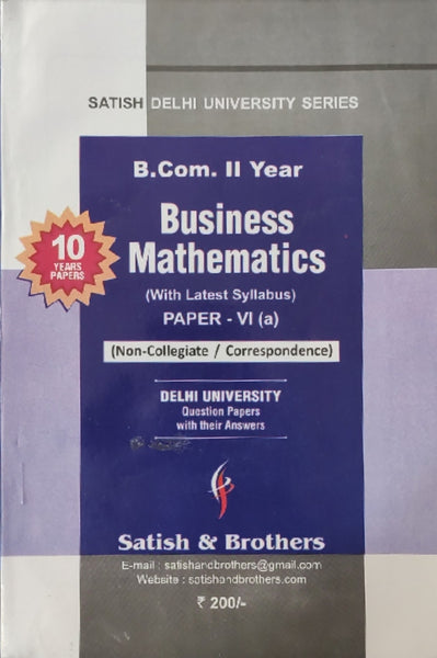 B.Com SOL - Business Mathematics - 2nd Year   [ Ten Years - Solved Papers ]  -  May 2020 Exam - bookmarshal.com