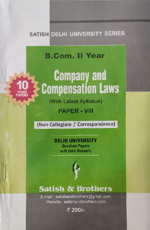 B.Com SOL - Company and Compensation Laws - 2nd Year   [ Ten Years - Solved Papers ]  -  May 2020 Exam - bookmarshal.com